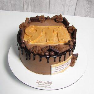 Торт на новосілля
