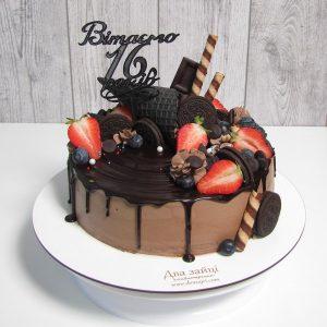 Торт 2 кг. Для хлопця з авторським топером